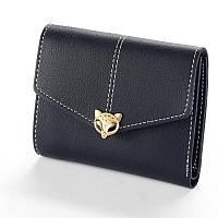Женский кошелек XO Foxy Black (5101-1)