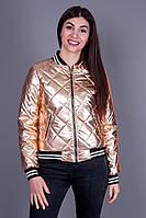 Женская куртка - бомбер цвета золото, весна-осень