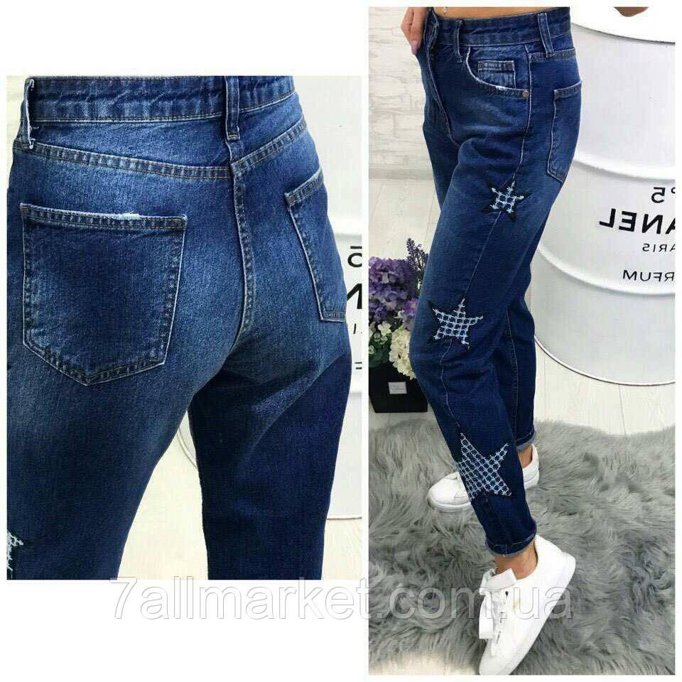 """Джинсы-момы женские с вышивкой """"звезды"""", размеры 34-42 Серии """" Jeans Style """" купить оптом в Одессе 7 км"""