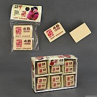 Стирательная резинка 0651 (720) /ЦЕНА ЗА НАБОР 2ШТ/ 24шт в блоке