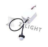 Датчик движения мебельный Z-LIGHT ZL8003