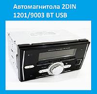 Автомагнитола 2DIN 1201/9003 BT USB!Опт