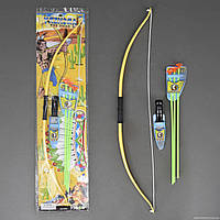 Лук 30828 (72/2) со стрелами, на листе
