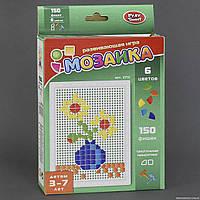 Мозаика 2712 (48/2) 150 фишек, в коробке