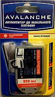 Акумулятор AVALANCHE LG C1100 800mAh