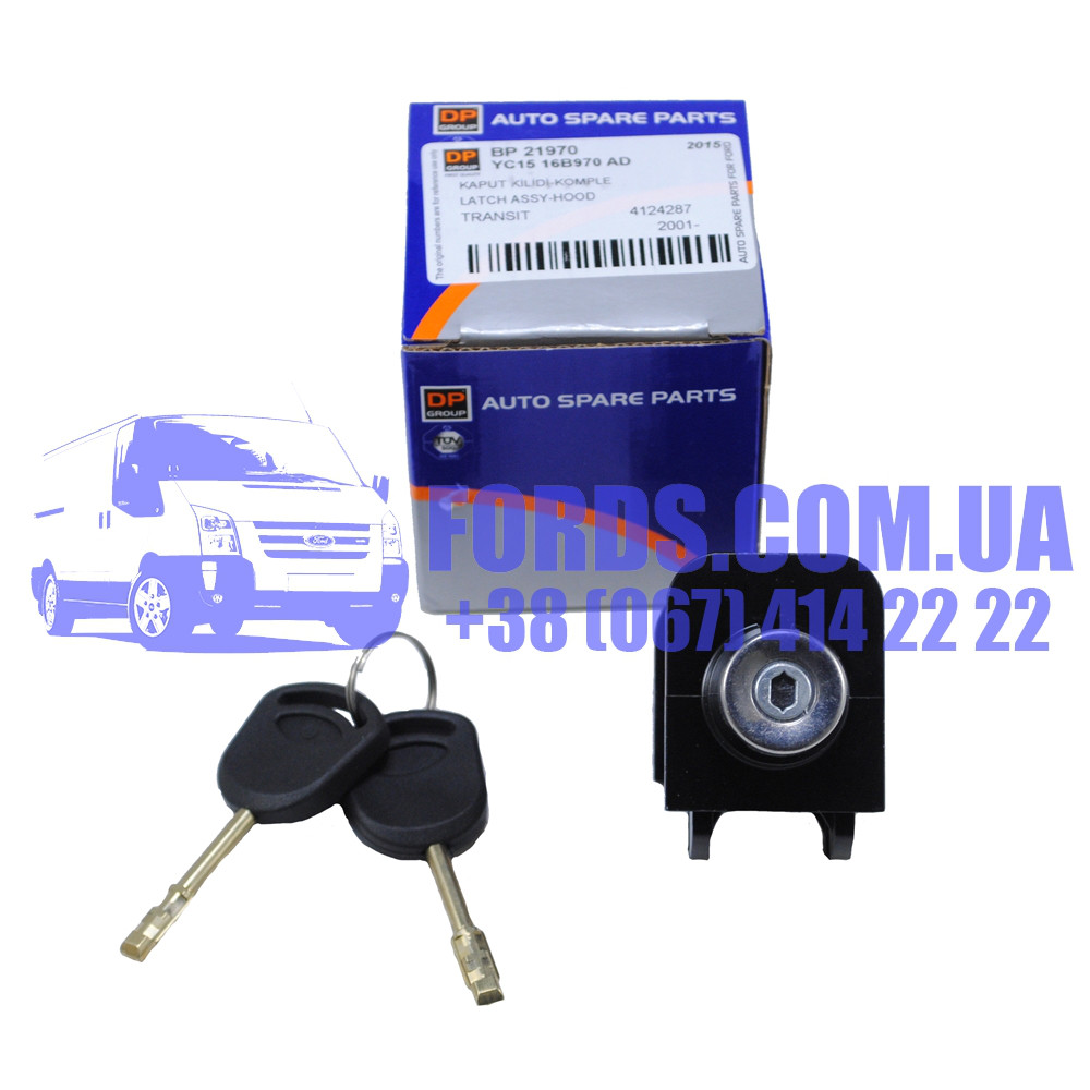 Замок капота FORD TRANSIT/CONNECT 2000-2006 (4124287/YC1516B970AD/BP21970) DP GROUP