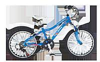 "Велосипед 20"" Cyclone Fantasy 20"" синий"