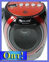 Радио RX 678!Опт