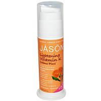 Осветляющий, укрепляющий капилляры крем с витамином К Плюс Jason (США)