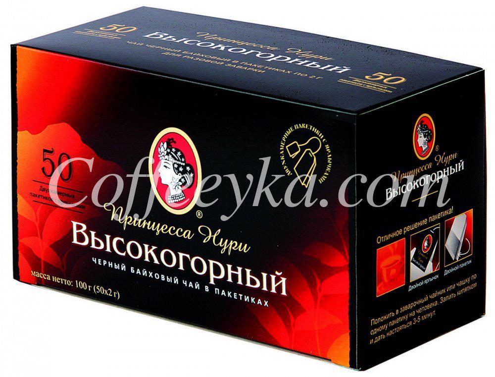 Чай черный байховый Принцесса Нури  Высокогорнный 50 ф/п*2 г
