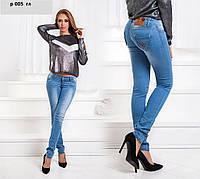Летние женские джинсы р005  гл