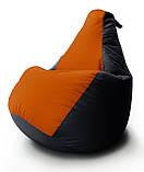 Кресло груша «Комфорт Комби» из ткани Оксфорд 600, фото 6