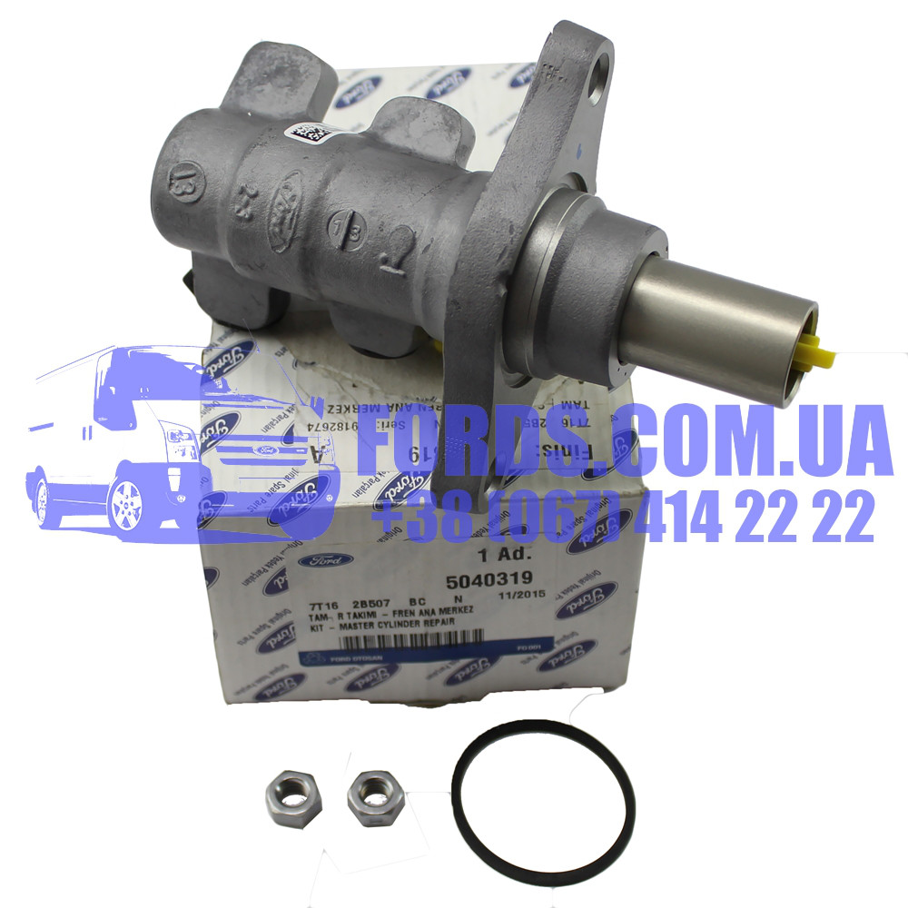 Цилиндр тормозной главный FORD CONNECT 2002-2013 (+ABS) (5040319/7T162B507BC/5040319) ORIGINAL