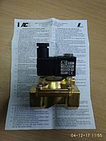 Электромагнитный клапан ACL  E107FB25