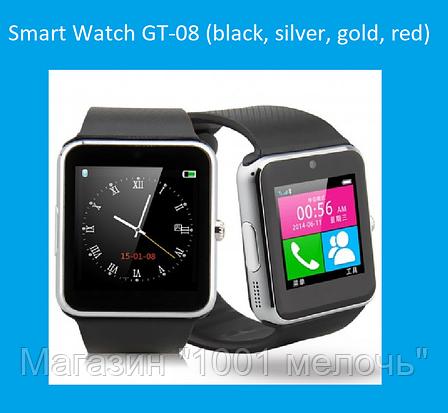 Умные часы Smart Watch GT-08 (black, silver, gold, red)!Лучший подарок, фото 2