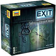 Настольная игра Exit: Заброшенный дом