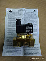 Электромагнитный клапан ACL  E107CB30