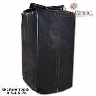 Верховой торф в мешках (250 литров), кислотность 3.5-4.5 Ph, 0-20 мм, фото 1