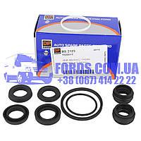 Ремкомплект цилиндра тормозного FORD TRANSIT 2000-2006 (-ABS) (4525694/YC152K478AB/BS2123) DP GROUP