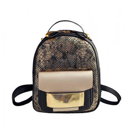 Рюкзак женский Cathy золотой eps-8122, фото 2