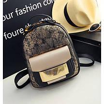 Рюкзак женский Cathy золотой eps-8122, фото 3