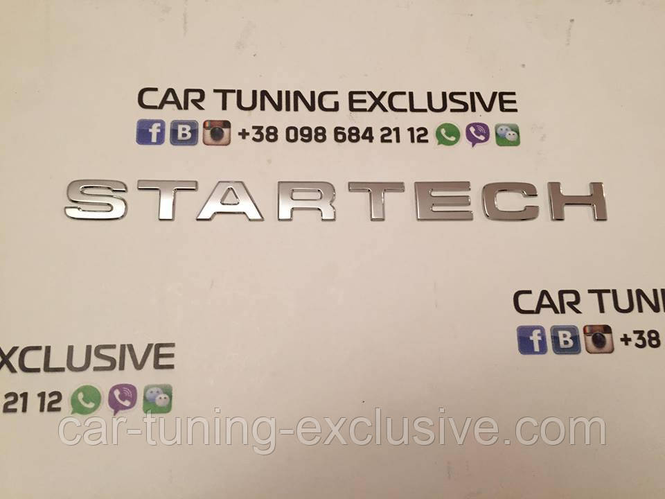 STARTECH logo for Range Rover