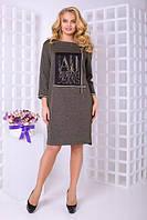 Платье Армани черный с золотым люрексом недорого в Украине большой размер 50-58