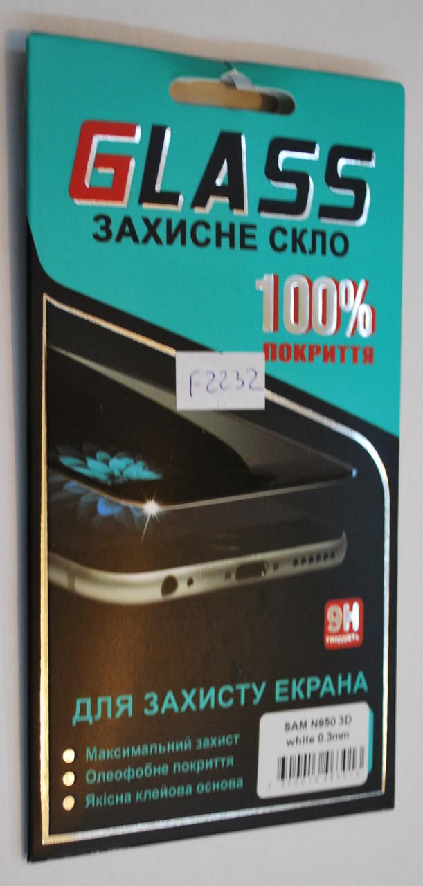 Защитное 3D стекло для Samsung N950 Galaxy Note 8 (0.3 мм, белое), F2232