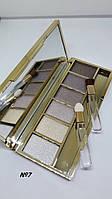 Тени Estee Lauder 7 оттенков ( золотая коробка ) в наличии №7