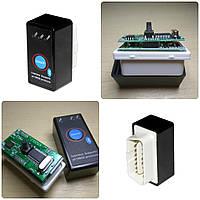 Автосканер ELM327 версия 1.5 Super Mini OBD2 Bluetooth c кнопкой выключения, чип PIC18F25K80 2 платы