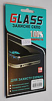 Защитное 3D стекло для Samsung N950 Galaxy Note 8 (0.3 мм, прозрачное), F2233