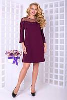 Платье Милавита недорого в Украине большой размер 50-58