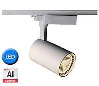 Трековый светодиодный светильник ST-W30 30Вт 2700Лм 24° алюминий, белый