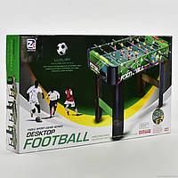 Футбол деревянный 1023+2 (3) на ножках, в коробке