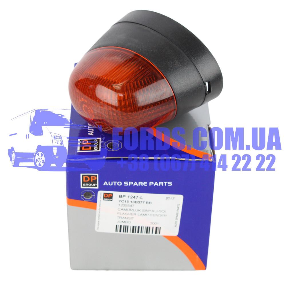 Повторювач повороту FORD TRANSIT 2002- (Лівий JUMBO) (1205547/YC1513B377BB/BP1247-L) DP GROUP