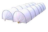 Парник (мини-теплица) 4 метра, плотность 42 г/м.кв