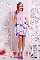 Женское платье а-силуэта розового цвета Рея-1 к/р