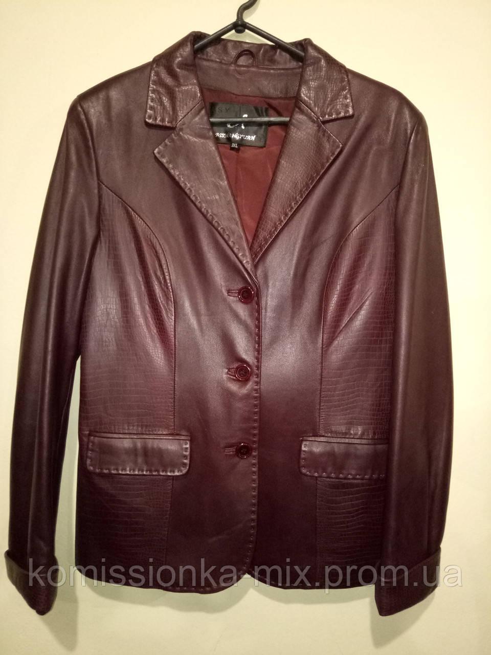 Куртка кожаная 46 р.