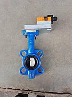 Затвор поворотный дисковый межфланцевый под электропривод Ду125