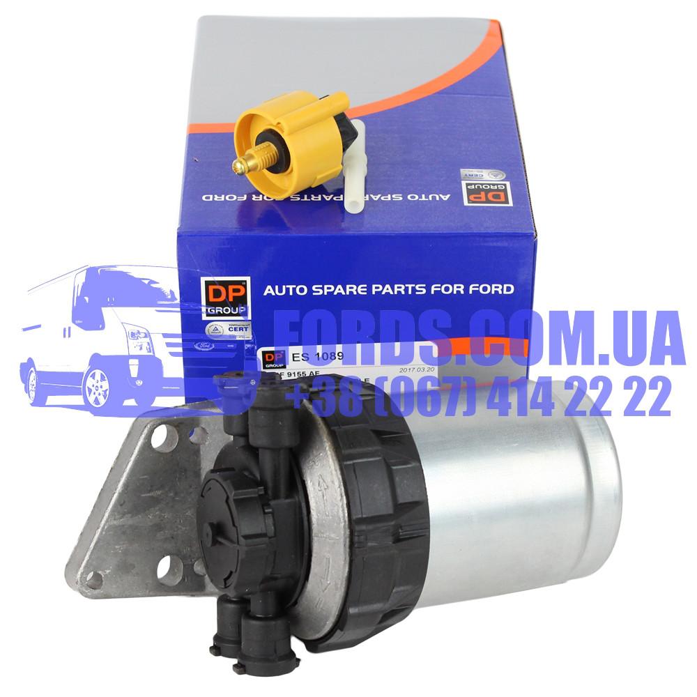 Фильтр топливный FORD TRANSIT 1997-2000 (В сборе) (1099489/974F9155AF/ES1089) DP GROUP
