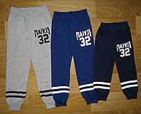 Спортивные брюки для мальчика , F&D 4-10 рр. Арт. WX-2023
