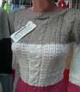 Женская кофта вязаная, фото 3