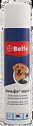Bolfo спрей 250 мл для котов и собак