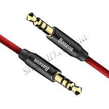 Аудио кабель AUX 3.5mm jack Baseus М30 Yiwen, фото 2
