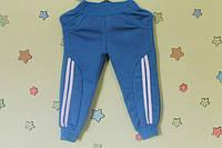 Спортивные штаны на мальчика р.26-34