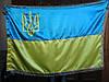 Флаг Украины | Прапор України 90х135 см