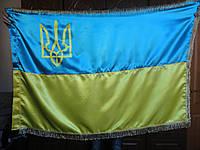 Флаг Украины   Прапор України 90х135 см