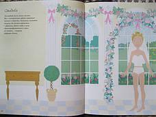 Подружки невесты Супернаклейки, фото 3