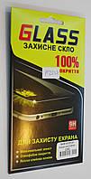 Защитное стекло с Silk Screen покрытием для SAMSUNG A720 Galaxy A7 (2017) черное, F2237