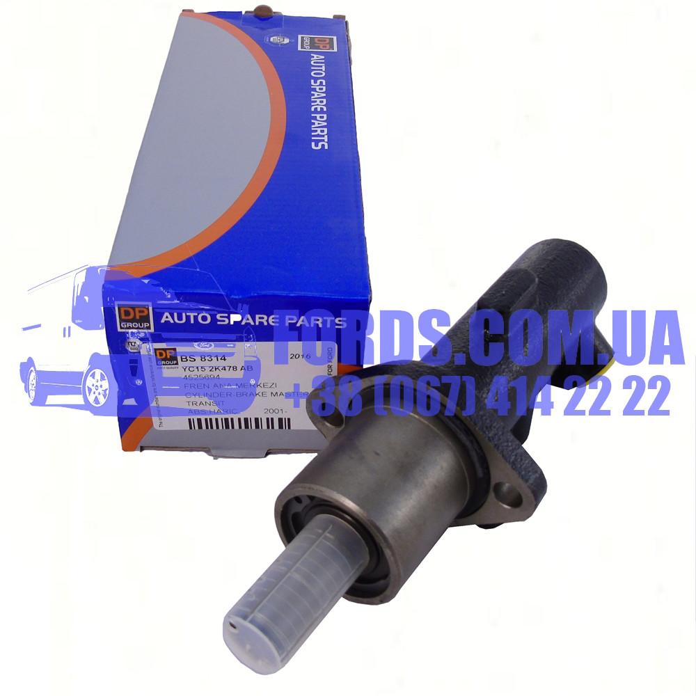 Циліндр гальмівний головний FORD TRANSIT 2000-2006 (-ABS) (4525694/YC152K478AB/BS8314) DP GROUP
